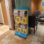 toy vending machine